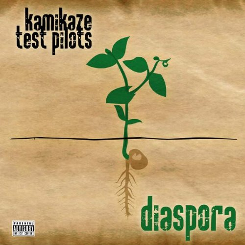 kamikaze test pilots tour