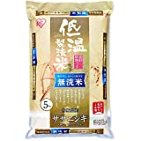 【精米】低温製法米 無洗米 宮城県産 ササニシキ 5kg 令和2年産