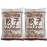 ダイワフーズ 餃子ウインナー 500g×2 ウインナー 冷凍 ポーク ソーセージ 国産 神奈川