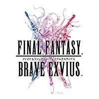 FINAL FANTASY BRAVE EXVIUS ORIGINAL SOUNDTRACK(SQUARE ENIXオフィシャルショップ限定)