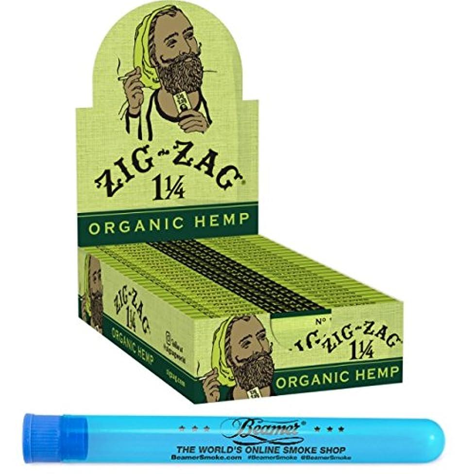 24 Pack Display Zig Zag 1 1/4 Size Organic Hemp Rolling Paper + Beamer Smoke Sticker + Small Beamer Doob Tube