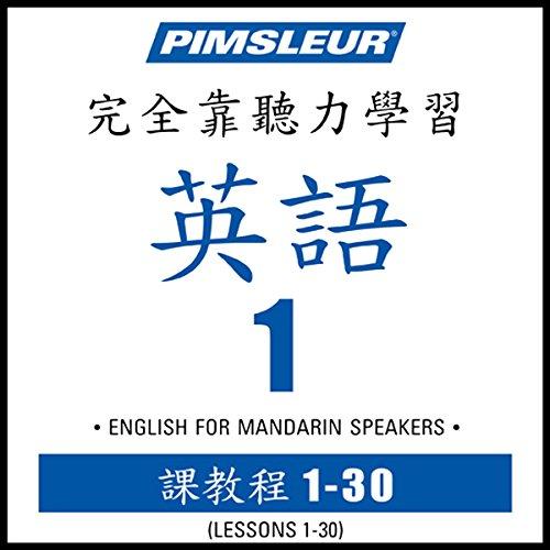 ESL Chinese (Man) Phase 1, Units 1-30 cover art