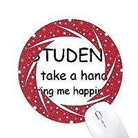 学生は、手の幸せを先生の引用 円形滑りゴムの赤のホイールパッド