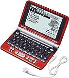 CASIO 電子辞書 Ex-word XD-ST6300RD レッド