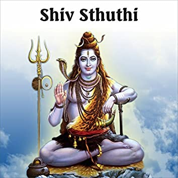 Shiv Sthuthi