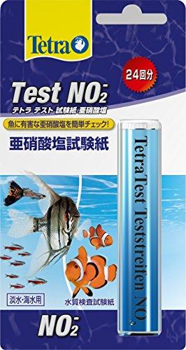 テトラ テスト 試験紙 亜硝酸塩amazon参照画像