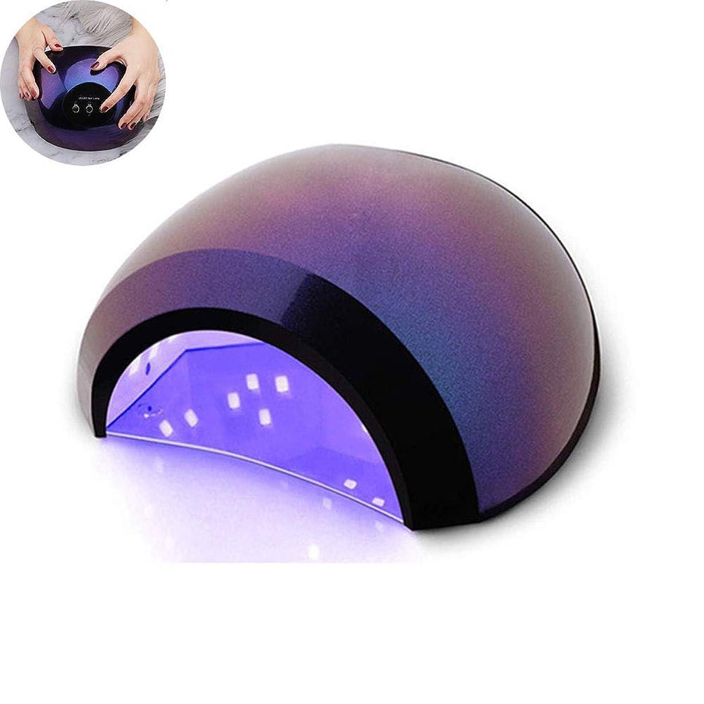 コールド甘くする怠惰48ワットuv ledネイルランプジェルポリッシュ硬化ランプ付きスマートセンサー3タイマーネイルライトホームサロンポータブルグラデーションネイルドライヤー