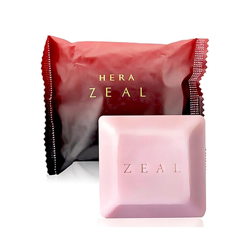 その間連結する合わせてHERA ZEAL 美容石鹸 60gソープ/Hera Zeal Organic Perfumed Soap