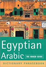 The Rough Guide to Egyptian Arabic Dictionary Phrasebook 2 (Rough Guides Phrase Books)