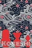 Kokeshi: Carnet de notes poupées japonaises | Anniversaire, Cadeau | 6x9 pouces A5 100 pages | Carnet de notes avec lignes | Notebook | Journal | Idée cadeau | Cahier bloc-notes | Original