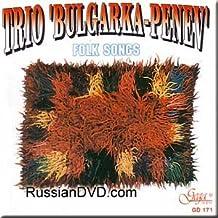 Penev - Folk Songs - Trio 'Bulgarka-plenev' (UK Import)