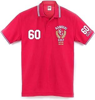 シャレもん 還暦祝い 還暦 父 母 プレゼント 【 還暦 豪華ゴルフ ポロシャツ 】 赤い 男性 女性 おしゃれ