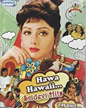 Hawa Hawaii. Sridevi Hits