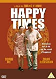 Happy Times - Dvd [Import anglais]