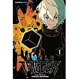 World Trigger, Vol. 1 (English Edition)