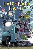 Laid-Back Camp, Vol. 3 (Laid-Back Camp (3))