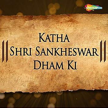 Katha Shri Sankheswar Dham Ki
