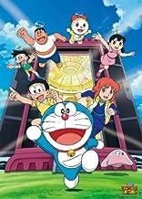 300-L349 300 Large Piece secret secret tool tool Museum Museum of Doraemon Nobita (japan import) by Ensky