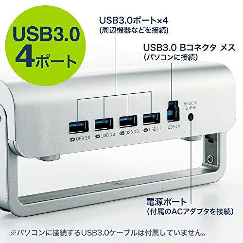 イーサプライモニター台卓上机上アルミUSB3.0高さ調整幅広キーボード収納EEX-DES06U
