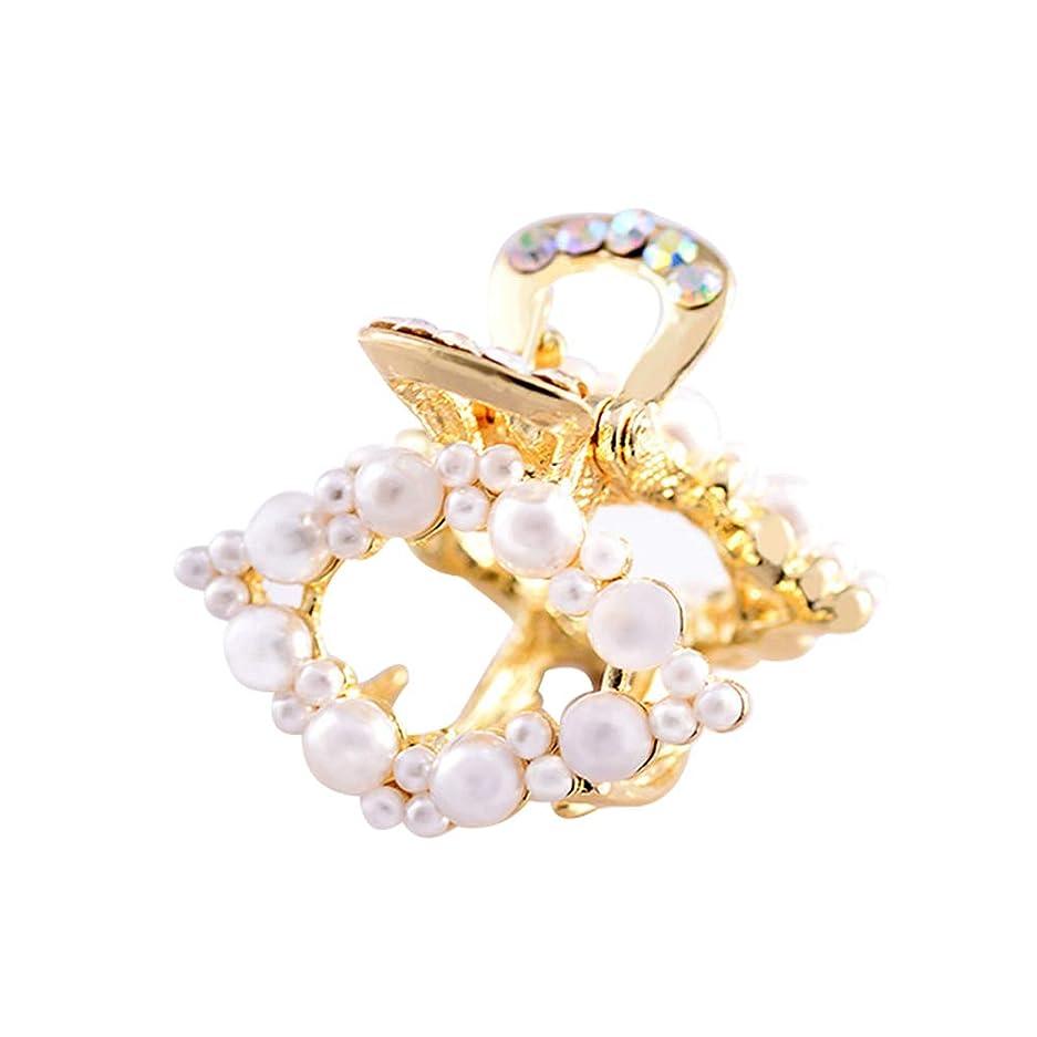 残基寮両方Oaoleer (オアオリール) 模倣真珠 グリップクリップ 小さいの バウンスクリップ ヘアクリップ 女性用ヘアアクセサリー