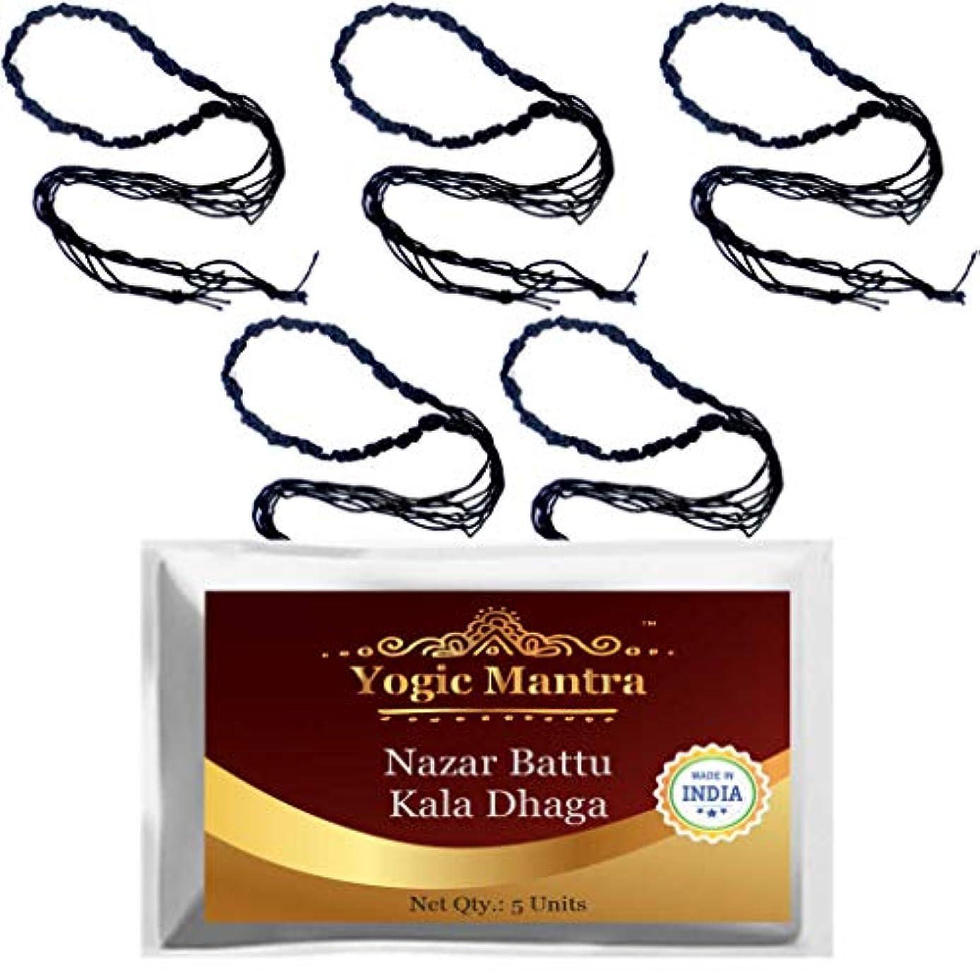 Yogic Mantra Nazar Battu Kala Dhaga (5 Handmade Black Thread Kalava Raksha Sutra - Made from 4 Silk Strings Each) Energized Sacred Holy Thread Evil Eye Protection Anklets for Men, Women & Children