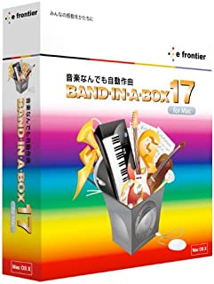Band-in-a-Box 17 Mac MegaPAK