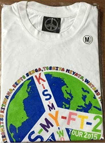 descuento de bajo precio Kis-My-Pies2 Kisumai Productos oficiales 2015 CONCIERTO TOUR KIS-MI-camiseta del mundo mundo mundo (Talla M)  online barato