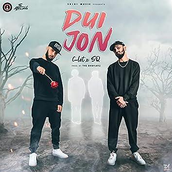 Dui Jon (feat. C-let & SQ)