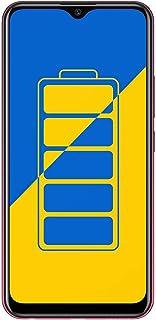 موبايل فيفو Y15 بشريحتين، شاشة 6.35 بوصة، 4 جيجابايت رام، 64 جيجابايت، شبكة الجيل الرابع LTE - احمر بورجندي