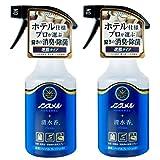 (白元アース)ノンスメル清水香 衣類・布製品・空間用スプレー ハーバルフレッシュの香り 本体 300ml(お買い得2個セット)