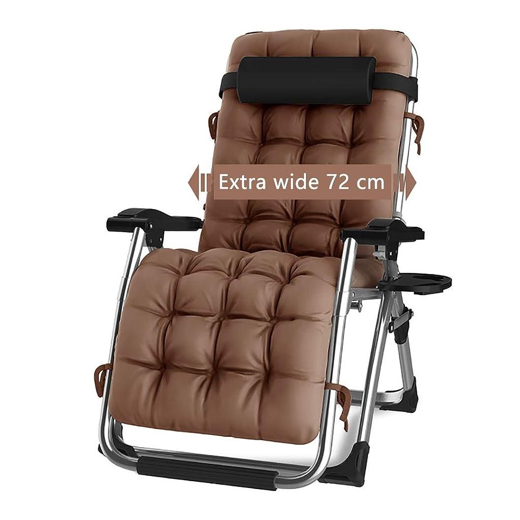 敬意全体怒るラウンジチェア カップホルダー、重い人のための無重力の長椅子、ガーデン、パティオ、ベランダに最適 (色 : シルバー しるば゜)