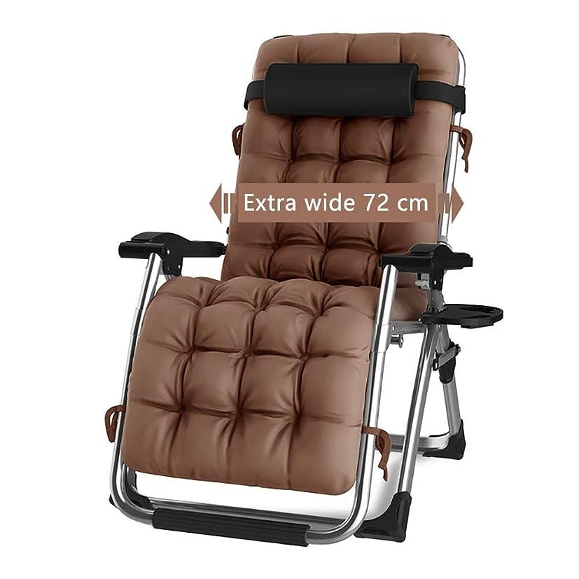 フレキシブルブラシ消費ラウンジチェア カップホルダー、重い人のための無重力の長椅子、ガーデン、パティオ、ベランダに最適 (色 : シルバー しるば゜)