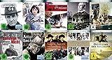 Große Geschichten (DDR TV-Archiv) 10er DVD Set NR.3 u.a. Wallenstein, Bauern, Bonzen und Bomben, Berühmte Ärzte der Charité, Das Rätsel der Sandbank [DVD...