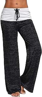 Women High Rise Yoga Loose Comfy Wide Leg Trousers Pant