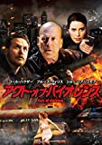 アクト・オブ・バイオレンス[DVD]