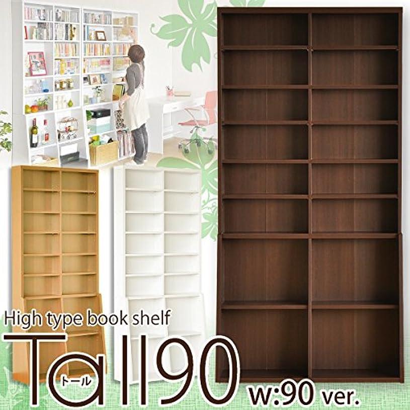 出身地検索エンジンマーケティング排泄物ブックシェルフ 壁面収納 本棚 90x200cm カラー:ナチュラル