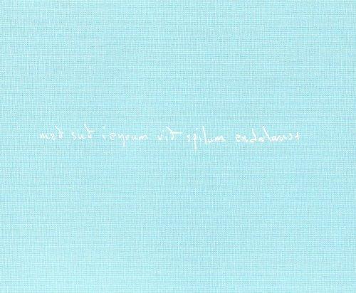 Sigor Ros by Med Sud I Eyrum Vid Spilum Endalaust (Special Edition incl. bonus DVD NTSC/Regio (2008-12-16)