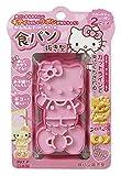 Hello Kitty] Tagliapane realizzato in Giappone