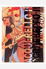 Acquerello II Paperback