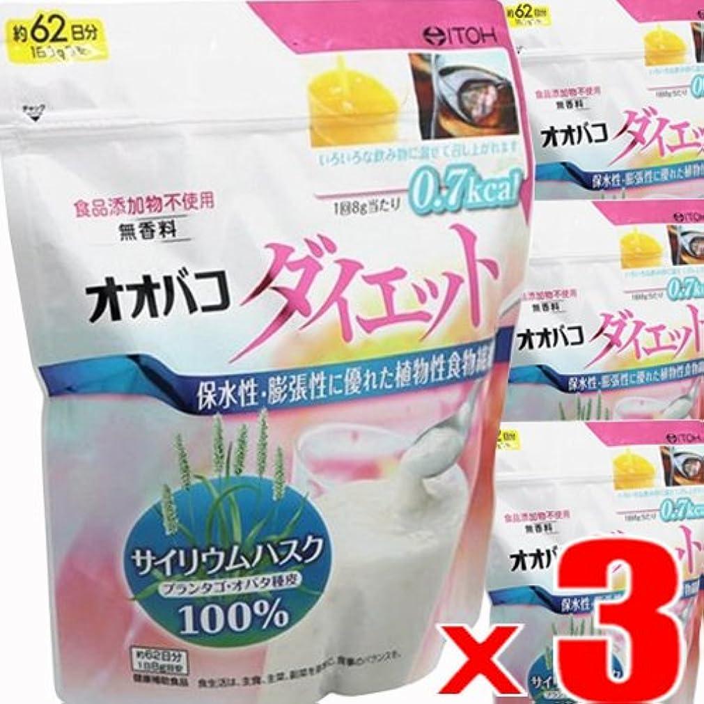 トランジスタ道透過性【3個】井藤漢方製薬 オオバコダイエット約62日 500gx3