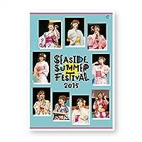SEASIDE SUMMER FESTIVAL 2015 DVD