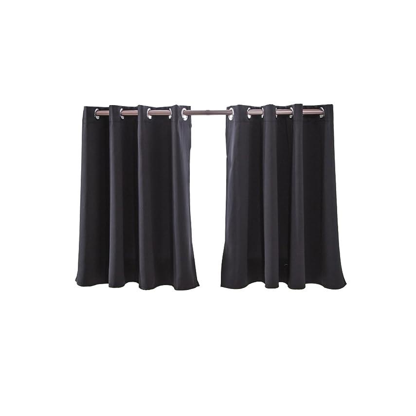 ポーン特別な生じるWINOMO カフェカーテン ショットカーテン キッチン カーテン 断熱 遮光 目隠し 74x46cm 黒 一枚