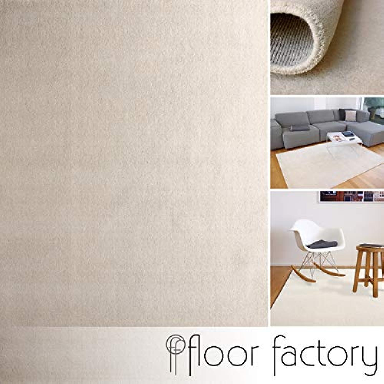Floor factory Gabbeh Teppich Karma Natur 120x170 cm - handgefertigt aus 100% Schurwolle