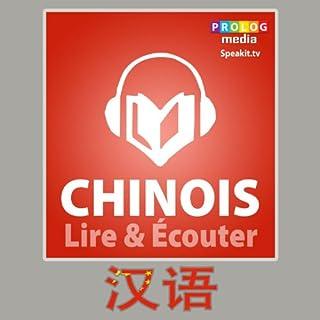 Couverture de Chinois - Guide de conversation [Chinese - Phrasebook]