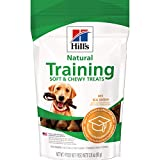 Hill's Dog Treats Chicken Training Treats, Healthy Dog Snacks, 3 oz...