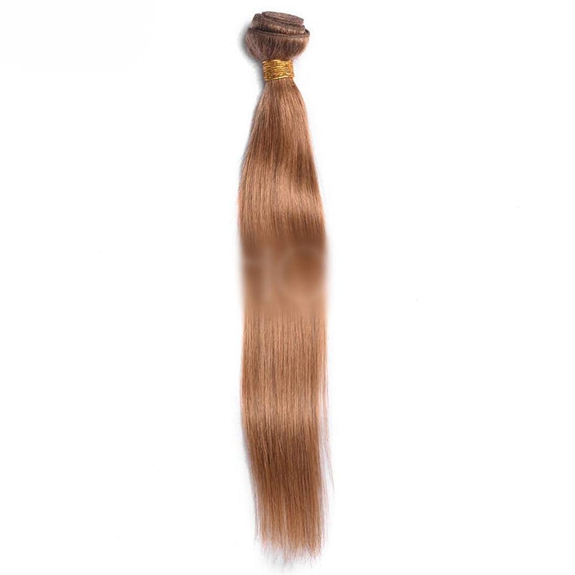 土かんたん効能BOBIDYEE オンブルバージンヘアストレートレミー人間の毛髪延長横糸 - 27#茶色の髪の束(1バンドル)合成髪レースかつらロールプレイングかつら長くて短い女性自然 (色 : ブラウン, サイズ : 16 inch)