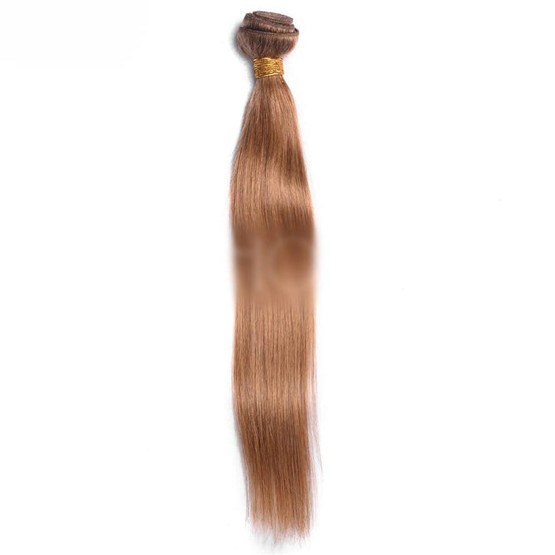 に糸存在するYrattary オンブルバージンヘアストレートレミー人間の毛髪延長横糸 - 27#茶色の髪の束(1バンドル)合成髪レースかつらロールプレイングかつら長くて短い女性自然 (色 : ブラウン, サイズ : 22 inch)