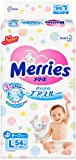Merries (9 ~ 14kg) 54 Sheets Rustling Easuru Mary L Size (japan import)