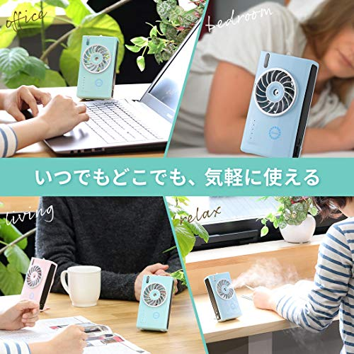 クルラ携帯ミストファンUSB充電卓上小型冷風ポータブル冷房扇風機冷風機送風機ミスト-ブルー