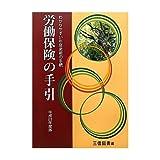 三国志―カラーコミックス (7)
